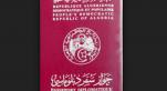 passeport diplomatique algérien