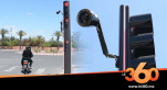 Cover_Vidéo: Le360.ma • إطلاق إشارات مرور لمساعدة المكفوفين على قطع شوارع مراكش