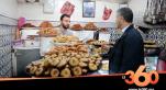 Cover Vidéo - هكذا يستعد المراكشيون لاستقبال شهر رمضان