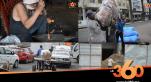 cover vidéo:Le360.ma •  روبرتاج :مهن شاقة تُصعّب الصيام على ممارسيها