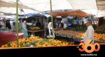 cover vidéo:Le360.ma •ارتفاع صاروخي لأسعار المواد الغذائية بالعاصمة الاقتصادية