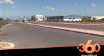 Cover Vidéo - La zone industrielle à lakhyayta..le projet dynamique d' al omrane