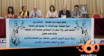 Cover Vidéo - دفاع المشتكيات في ملف بوعشرين- رسالة الفريق الأممي انتصار للضحايا