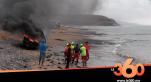 Cover Vidéo - هكذا وقعت فاجعة غرق 42 مهاجرا سريا بسواحل سيدي إفني