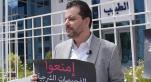 Mounir Baatour