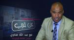 Abdellah Hannaoui, président de la commune d'Errachidia