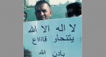 Le supporter algérien qui a brandi au Caire, Serdouk Samir