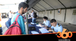 cover vidéo:Le360.ma • بالفيديو: مشاركون ومشاركات في التجنيد يكشفون أهدافهم من الخدمة العسكرية