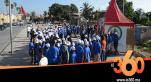 cover vidéo:Le360.ma •المرصد المغربي لنبذ الإرهاب والتطرف بأزمور جميعا من أجل التنديد بالارهاب