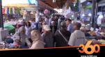 Cover_Vidéo: Le360.ma •هذه أسباب اختلاف طقوس الوجديين مع باقي المدن في إحياء عاشوراء
