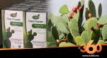 Cover_Vidéo: Le360.ma • الذهب الأخضر بآيت باعمران يسيل لعاب المغاربة والأجانب