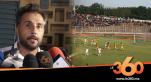 Vidéo. CAN U23: réactions de Patrice Beaumelle après l'élimination des Lionceaux marocains