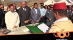 Cover_Vidéo: Le360.ma •هذا ما قام به وزير التعليم خلال زيارته لأقاليم مولاي يعقوب وصفرو وتازة