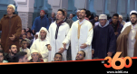 Cover Vidéo -  الطريقة القادرية البودشيشية بمداغ تحيي ليلة المولد النبوي الشريف