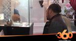 Cover_Vidéo: Le360.ma •شاهد جمجمة أقدم إنسان عاقل المكتشفة بتافوغالت