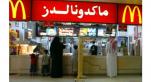 ArabieSaouditeFemmes