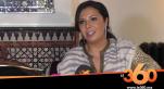 Cover_Vidéo: Le360.ma •منى فتو : سعيدة بتكريمي في مهرجان مراكش وأصبحت أكثر جرأة