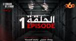 cover: Couloir de la Mort Ep1- حي الموت الحلقة 1