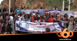 Cover_Vidéo: نشطاء دوليون يطالبون بفتح الحدود المغربية الجزائرية