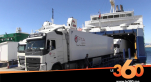 Cover_Vidéo: هكذا تدور عجلة الاقتصاد المغربي والدولي من والى ميناء طنجة المتوسط