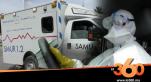 "cover:  ضغط ومجهود متواصل على مدار الـ24 ساعة لإنقاذ الأرواح من كورونا ..""SAMU""  مصلحة"