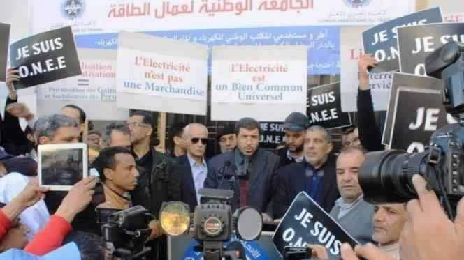 Le maroc priv d 39 lectricit le 16 juin - Office national de l electricite et de l eau potable ...