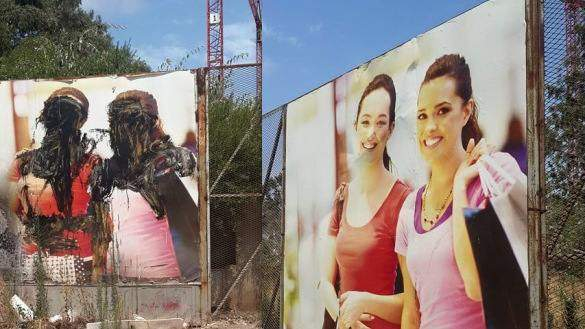 Rabat les habitants de hay riad rejettent le projet d une for Mobilia hay riad rabat
