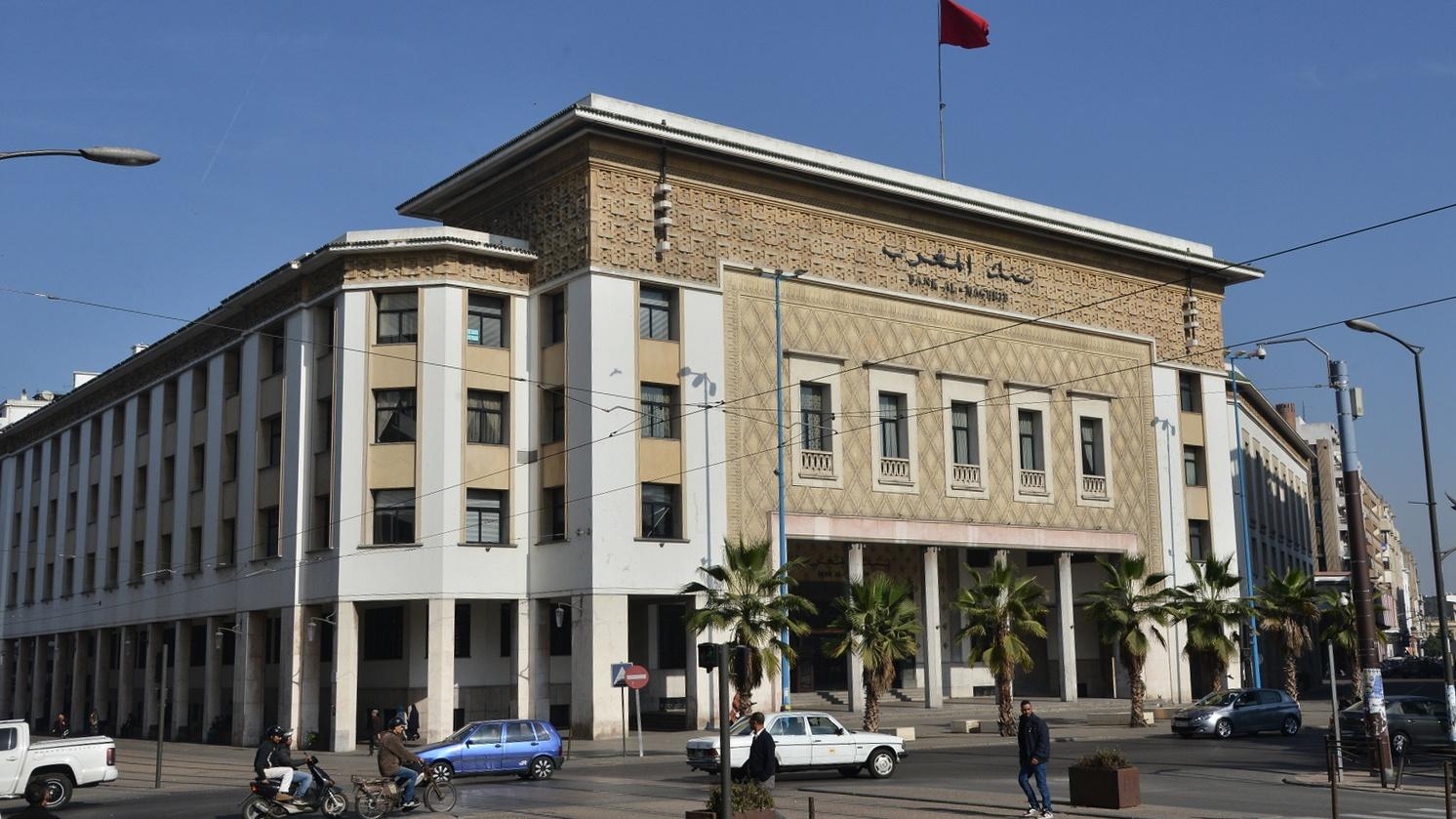 Après que l'Office des changes ait conclu à l'illégalité de l'utilisation des monnaies virtuelles, c'est autour de Bank Al-Maghrib, du ministère de l'Economie et des finances et de l'Autorité marocaine des marchés des capitaux de mettre en
