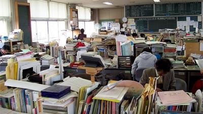 Insolite des entreprises japonaises l 39 assaut des odeurs for Bureau japonais