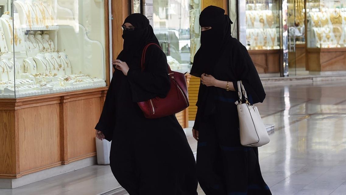 arabie saoudite les femmes autoris es pour la premi re fois dans un stade. Black Bedroom Furniture Sets. Home Design Ideas