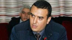 Amekraz Mohamed