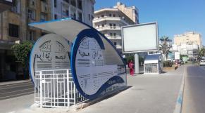 Toilettes publiques Casablanca