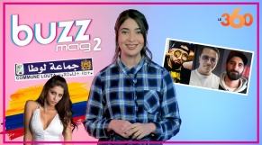 """Cover : Buzz Mag. S2: جدل رئيس جماعة لوطا/الغاء تأشيرة كولومبيا/التحقيق مع """"فكاهيين"""" اهانوا نساء واطفال مراكش"""