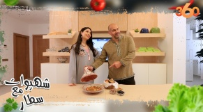 "cover: شهيوات مع سطار (ح4): شوفو ""عزيزي الطيب"" واش كيعرف يطيب.. ها شنو وجد لينا"