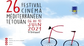 Festival du film de Tétouan - 26e édition