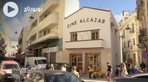 Cinéma Alcazar - Tanger - Réhabilitation