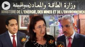 Cover Vidéo -  Voici les axes du nouveau plan minier du Maroc