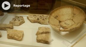 cover معالم اركيولوجية عمرها 1 3 مليون سنة قبل التاريخ