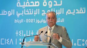 Nabil Benabdallah - secrétaire général PPS