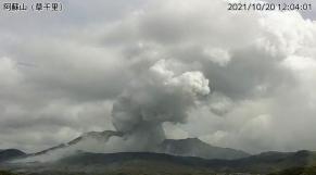 Volcan Aso - Japon - Eruption volcanique - Kumamoto - île de Kyushu