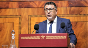 Rachid Hammouni