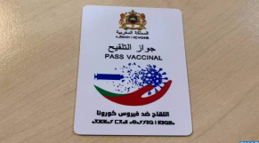 pass vaccinal marocain
