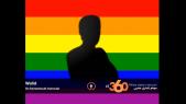 témoignage de Walid homosexuel