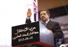 Hamid Chabat  SG ISTIQLAL  Casablanca 16 juin 2013