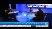 Cover Reportage France24 traitement de la presse marocaine de Danielgate