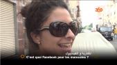 cover video Facebook