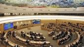 Siège du Conseil des droits de l'homme ONU