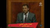 Ahmed Reda Chami parlement