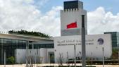 Siège de la Bibliothèque nationale du royaume du Maroc.