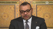 Mohammed VI discours 6 novembre 2014